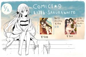 2015comic1